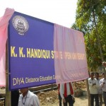 Placing of KKHSOU-DDEC Banner